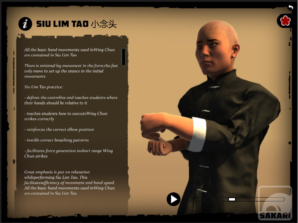 Wing Chun iPhone and Android App