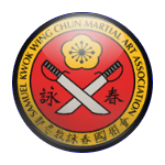 Our martial arts association logo