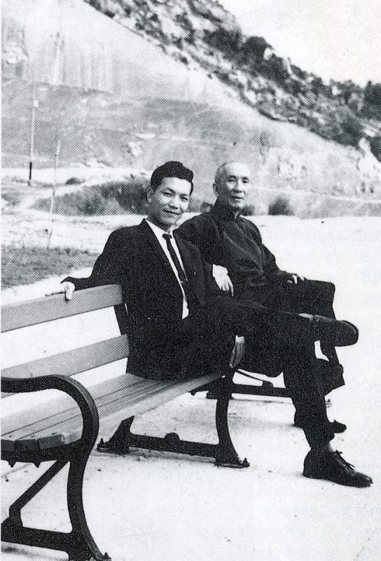 Ip Man's Wing ChunYip Man Son