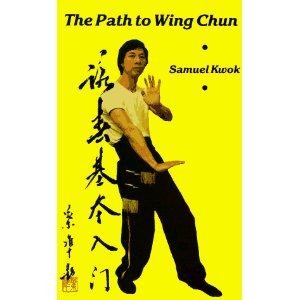 Вин Чун Куен Пай Книга Скачать