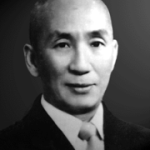 Ip Man Wing Chun Master In Suit