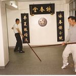 sam kwok and ip ching pole training.jpg