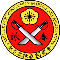 crossed wing chun swords in our logo