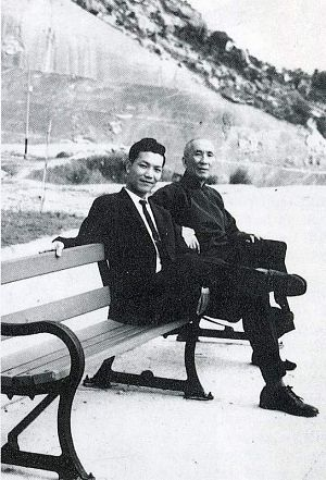 Ip Ching and his father Ip Man